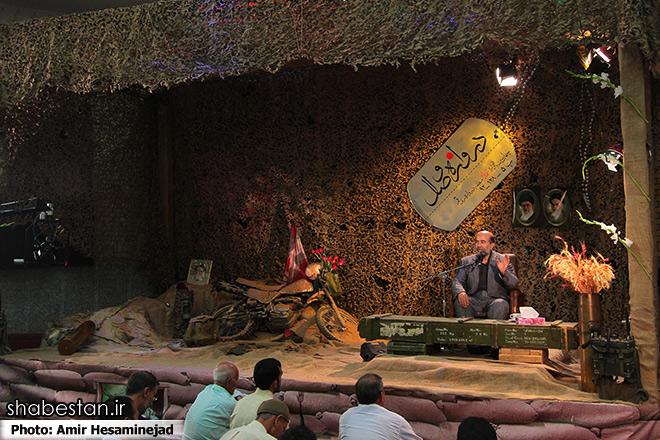 سن یادواره شهدا یادواره شهدای خیابان چهارمردان قم - پایگاه شهید سید حسین ...
