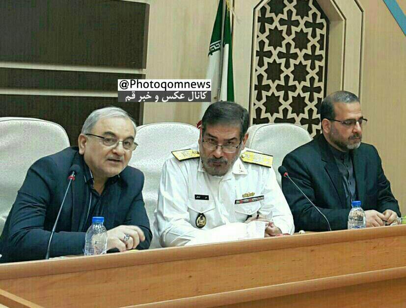 شورای اداری استان قم با حضور علی شمخانی دبیر شورای عالی امنیت ملی برگزار شد