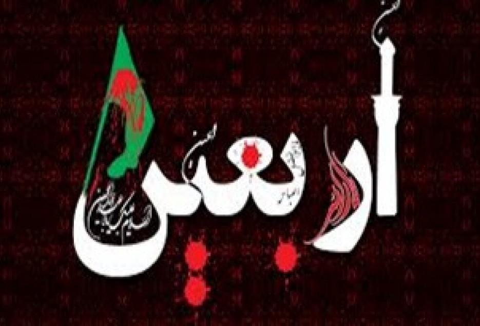 مراسم-اربعین-حسینی-یکی-از-قدرت-های-مهم-نرم-افزاری-شیعه-است