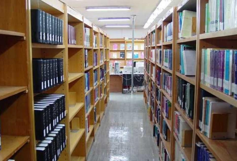 عمومی ا کتابخانه