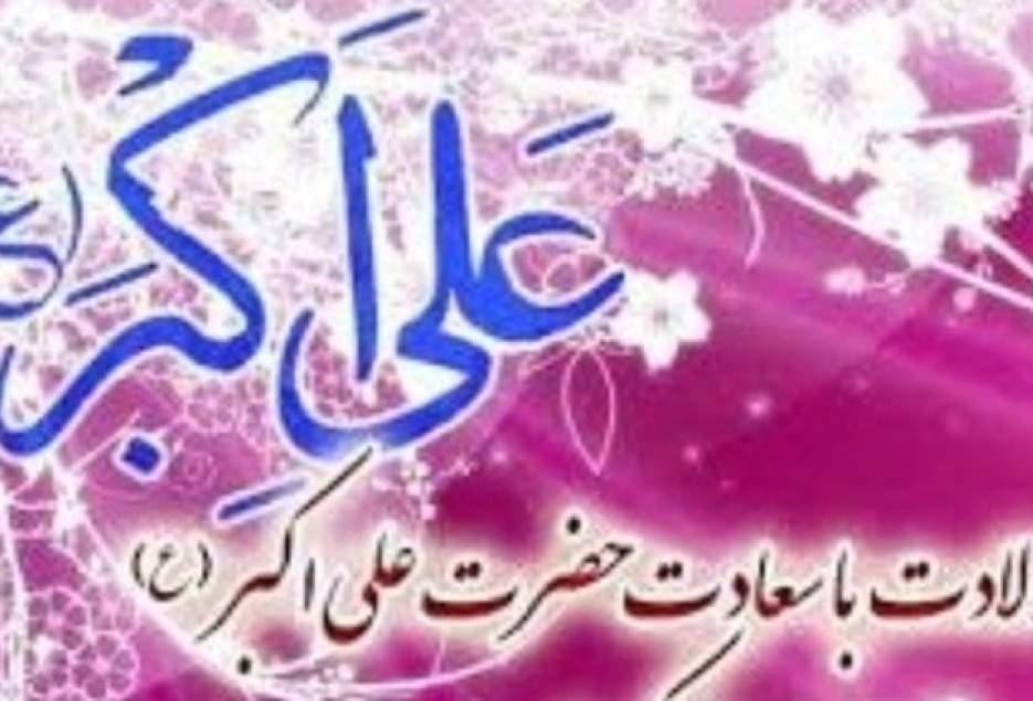 مهربانی و اخلاق الهی حضرت علی اکبر(ع) بهترین سبک زندگی برای جوانان است