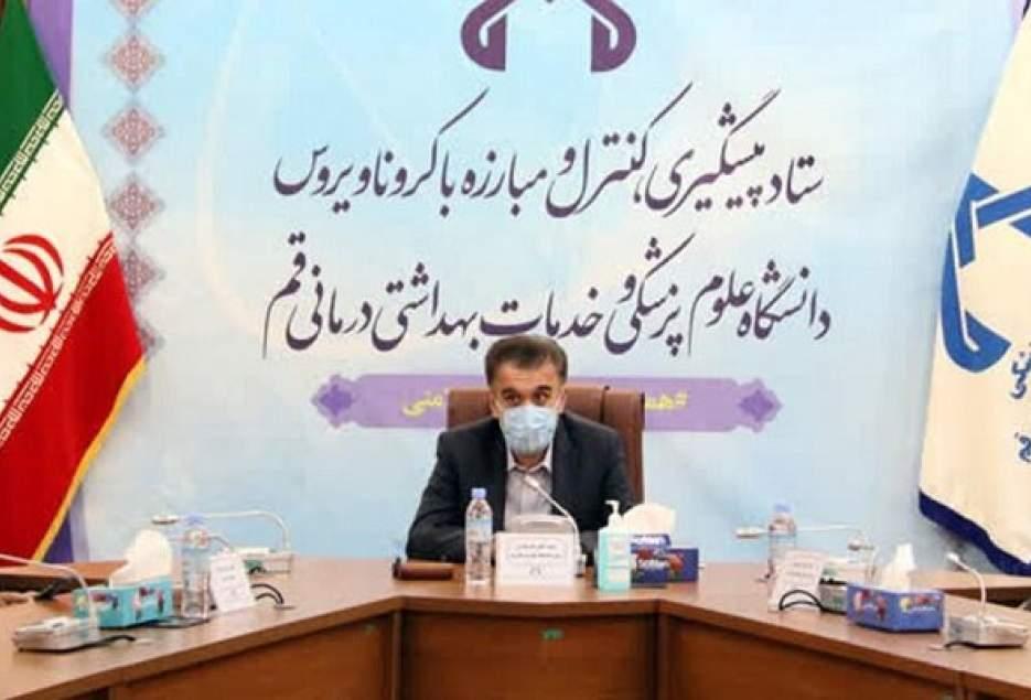 ورود محموله واکسن جدید پاستوکووک به استان قم
